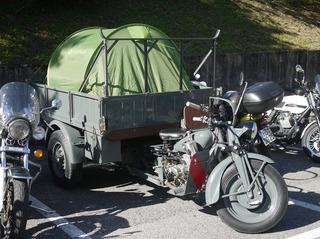 camp motoguzzi