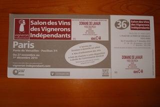 Invit Salon